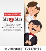 wedding invitation card icon | Shutterstock .eps vector #501578458