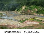 Small photo of Alluvial plain of drying Geysernoye Lake in Valley of Geysers. Kronotsky Nature Reserve on Kamchatka Peninsula.