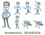sports  senior male set... | Shutterstock .eps vector #501692026