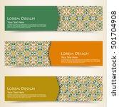 set of multicolored horizontal... | Shutterstock .eps vector #501704908