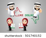 people set   arab... | Shutterstock .eps vector #501740152