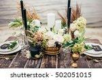 wedding decor  flowers  black... | Shutterstock . vector #502051015