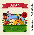 japan travel concept with japan ... | Shutterstock .eps vector #502141696