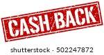 cash back. grunge vintage cash... | Shutterstock .eps vector #502247872