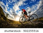 wide angle view of a cyclist... | Shutterstock . vector #502255516