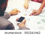 business people discussing the... | Shutterstock . vector #502261462