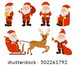 christmas set. collection of... | Shutterstock .eps vector #502261792