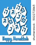 hanukkah greeting card.... | Shutterstock . vector #502272865