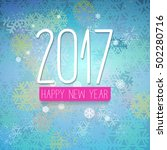 2017 new year simple designed... | Shutterstock .eps vector #502280716