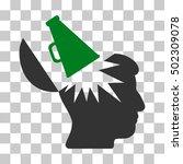 green and gray open brain... | Shutterstock .eps vector #502309078