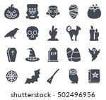 halloween pack set icon solid