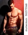 portrait of strong healthy... | Shutterstock . vector #502575568