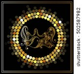 Decorative Zodiac Sign Gemini....