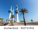 kuwait towers and palms | Shutterstock . vector #502711942