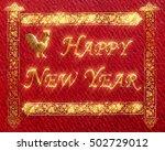 happy new year. glowing... | Shutterstock . vector #502729012