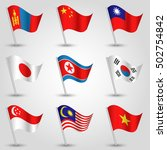 Vector Set Of Nine Flags  ...