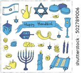 happy hanukkah doodle set.... | Shutterstock .eps vector #502789006