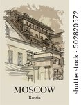 Moscow  Russia  Old Mansions I...