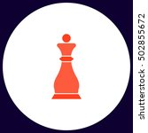 chess queen simple vector...