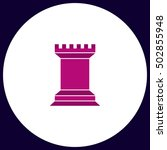 chess rook simple vector button....