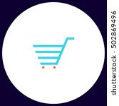 shopping cart simple vector...