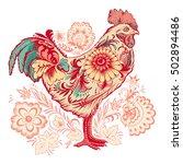 cockerel  symbol of new 2017...   Shutterstock .eps vector #502894486