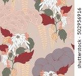 aster flower japanese garden... | Shutterstock .eps vector #502956916