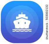 ship purple   blue circular ui...