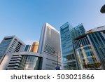osaka  japan   december 1  2015 ...   Shutterstock . vector #503021866