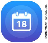 18th calendar purple   blue...