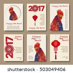 decorative rooster. chinese...   Shutterstock .eps vector #503049406