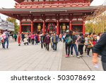 tokyo  japan  november 16  2015 ... | Shutterstock . vector #503078692
