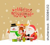 vector illustration  xmas card ... | Shutterstock .eps vector #503084152