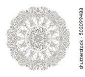 mandala. oriental coloring... | Shutterstock .eps vector #503099488