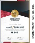 certificate template with clean ... | Shutterstock .eps vector #503103106