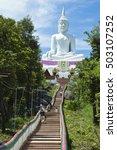 Wat Phra Bat Phu Pan Kham  Khon ...