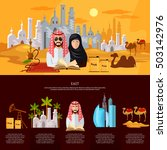 tradition and culture in muslim ...   Shutterstock .eps vector #503142976