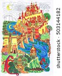 fantasy landscape. fairy tale... | Shutterstock . vector #503144182