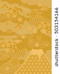 pattern of beautiful japanese... | Shutterstock .eps vector #503154166