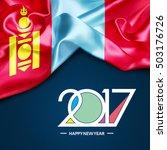happy new year 2017 mongolia... | Shutterstock . vector #503176726