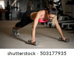 sport gym woman  | Shutterstock . vector #503177935