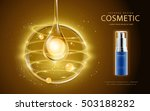 Cosmetic Ads Template  Cosmeti...