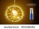 Cosmetic Ads Template  Cosmeti...
