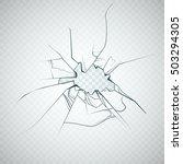 Broken Glass. Vector