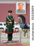 Beijing   Feb 19  A Soldier...