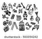 the sketched illustration of a... | Shutterstock . vector #503354242