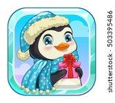 cartoon app icon with cute...