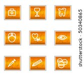 set of 9 glossy web icons  set... | Shutterstock .eps vector #50340865