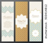vintage vector vertical luxury... | Shutterstock .eps vector #503414812