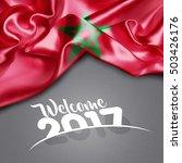 Welcome 2017 Morocco Flag On...